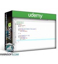 دانلود آموزش Udemy Arrays Functions Pointers and Strings through C